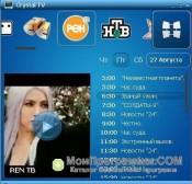 Скриншот Crystal TV