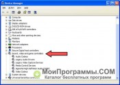 Realtek Ethernet Controller Driver скриншот 3