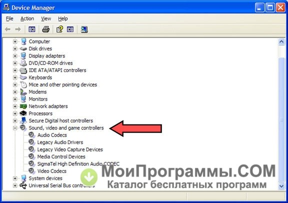 download ethernet controller driver for windows 7 professional 64 bit