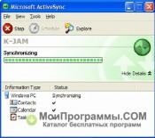 Microsoft ActiveSync скриншот 2