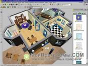 ArCon Eleco скриншот 1