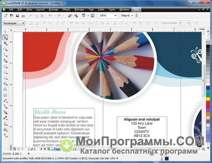 скачать корел 18 бесплатно на русском языке1 coreldraw graphics suite x8 18.0.0.888 скачать бесплатно vipsite-zhitomir.com.ua