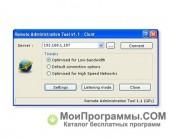 Remote Administration Tool скриншот 2