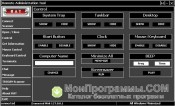 Remote Administration Tool скриншот 3