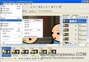 Ulead GIF Animator скриншот 1