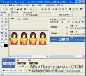 Ulead GIF Animator скриншот 4