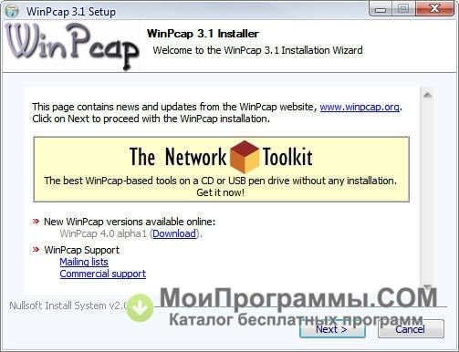 WINPCAP 3.1 TÉLÉCHARGER