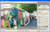 Adobe Camera Raw скриншот 2
