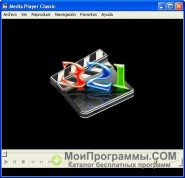 Media Player Classic скриншот 1