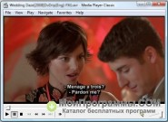 Скриншот Media Player Classic