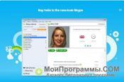 Скриншот Skype 7