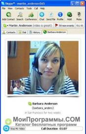Скриншот Skype 8