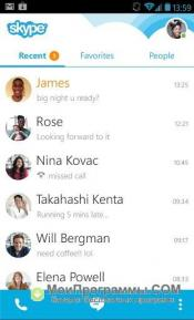 Skype для Android скриншот 3
