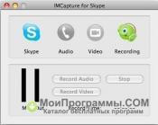 Skype для Mac OS скриншот 4