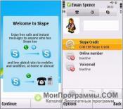 Скриншот Skype для Symbian