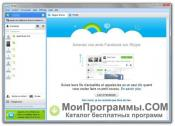Skype для Windows XP скриншот 1