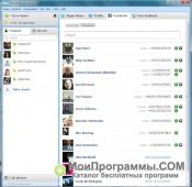 Skype для Windows XP скриншот 2