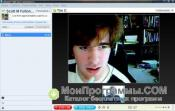 Skype для Windows XP скриншот 3