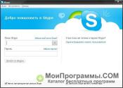 Skype для Windows XP скриншот 4
