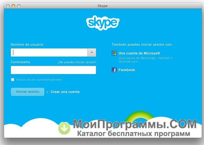 Skachat Skype Besplatno Dlya Windows 7 - фото 10