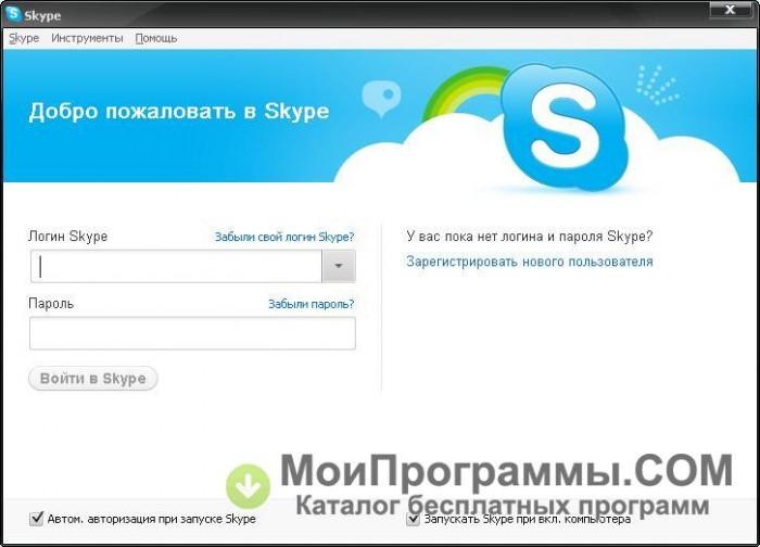 Програмку скайп на российском языке для windows 7 32