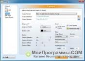 Ashampoo Snap скриншот 3