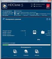 HDClone скриншот 4