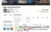 Скриншот VideoSaver