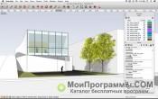SketchUp Make скриншот 1