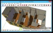 SketchUp Make скриншот 2
