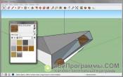 SketchUp Make скриншот 3