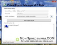 Virtual Router Manager скриншот 1