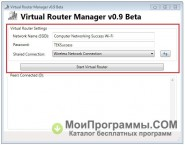 Virtual Router Manager скриншот 3