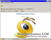 Скриншот WebMoney Keeper Classic