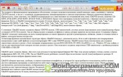 DocX Reader скриншот 4