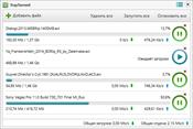 TrayTorrent скриншот 1