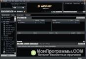 Winamp Pro скриншот 1