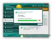 Kaspersky 2012 скриншот 4