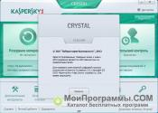 Скриншот Kaspersky 2013