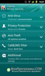 Kaspersky для Android скриншот 1