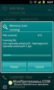 Kaspersky для Android скриншот 2