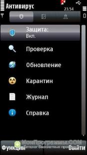 Kaspersky для Symbian скриншот 1