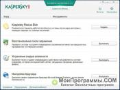 Скриншот Kaspersky для Windows 8