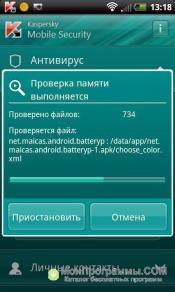 Kaspersky Mobile Security скриншот 3