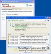 Kaspersky Virus Removal Tool скриншот 3