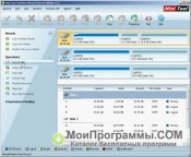 MiniTool Partition Wizard скриншот 2