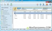 MiniTool Partition Wizard скриншот 4