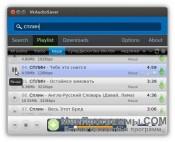 VKAudioSaver скриншот 1