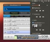 VKAudioSaver скриншот 2