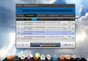 VKAudioSaver скриншот 3